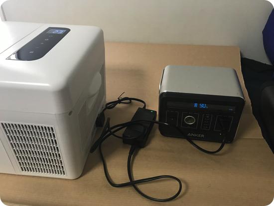 Bonarca 車載用 冷蔵冷凍庫をアンカーパワーハウスで使う