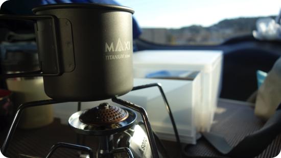 maxiのチタンカップ
