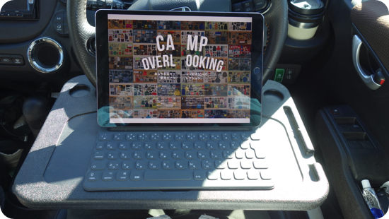 車のハンドルにノートパソコンテーブル