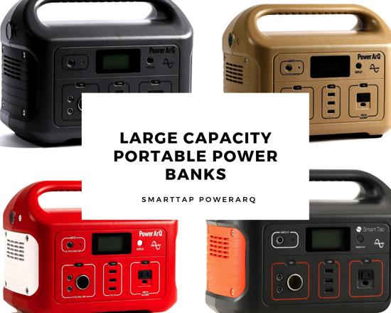 【車中泊】とにかく大容量 SmartTap ポータブル電源 PowerArQ