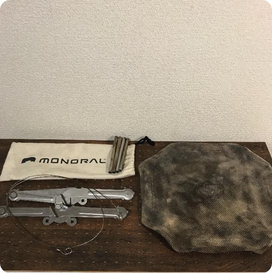 モノラル ワイヤーフレーム 焚き火台 ブログ
