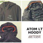 atom lt hoody