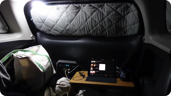 車中泊でiPad pro
