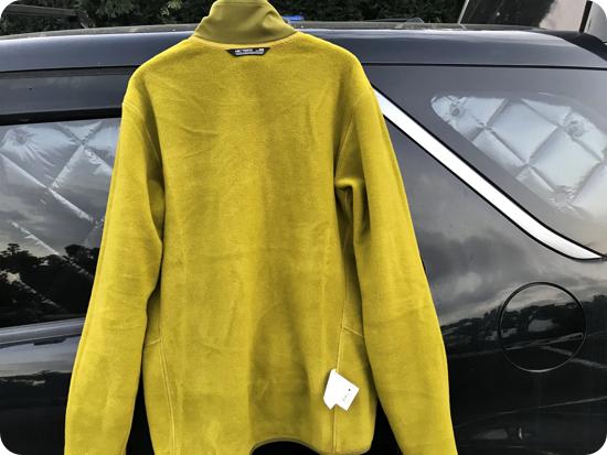 カイヤナイトジャケットの写真レビュー