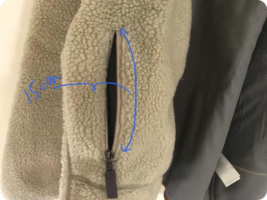 パタゴニアのフリース「クラシック・レトロX・ジャケット」の特徴や写真をブログレビュー