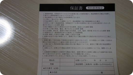 【Jackery PowerBar 83Wh】持ち歩けるコンセント